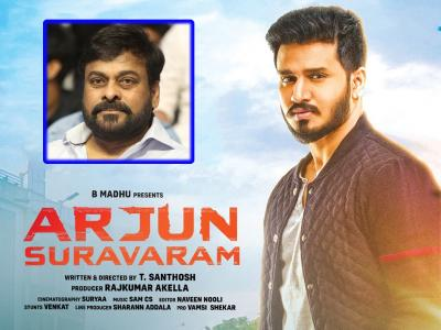 Chiranjeevi Chief Guest the pre-release event of Nikhil Siddharth starrer Arjun Suravaram