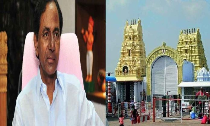 CM KCR to Visit Yadadri temple on December 17
