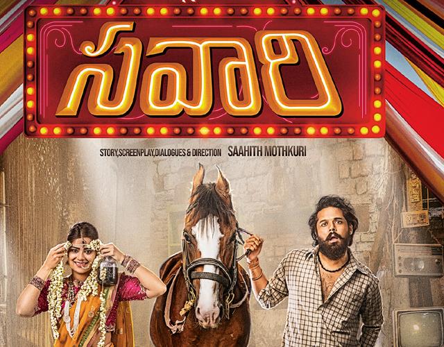 Image result for savari  telugu movie posters