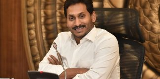 Cabinet meeting Chaired by CM YS Jagan begins in Amaravati