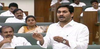 17 TDP leaders suspended from the Assembly for interrupting CM Jagan's speech