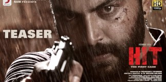 Hit Movie Teaser (Telugu)