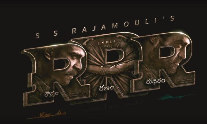 RRR Movie Logo & Motion Poster Launched