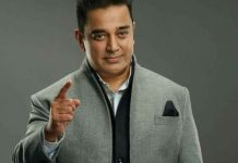 Narendra Modi's video message to the nation lacked solutions to issues, kamal Hassan