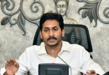 CM Jagan announced Rs 1 crore compensation to the bereaved families