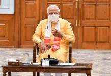 Prime Minister Narendra Modi's video conference with Chief Ministers