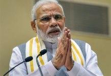 Narendra Modi Tweet For Vizag People