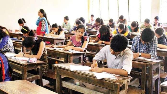 Karnataka launches UPSC training academy for poor students