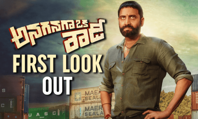 First Look of Sumanth's Next Anaganaga Oka Rowdy Out