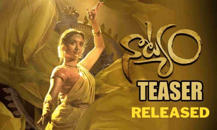 Jr NTR Released Kuchipudi Dancer Sandhya Raju Natyam Teaser