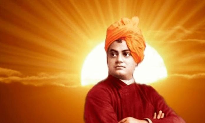 New India must be inspired by Swami Vivekananda's 'Awakened India' doctrine