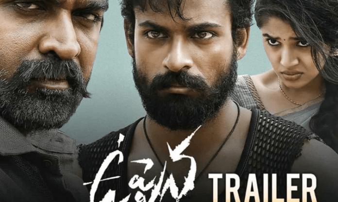Uppena Telugu Movie Trailer