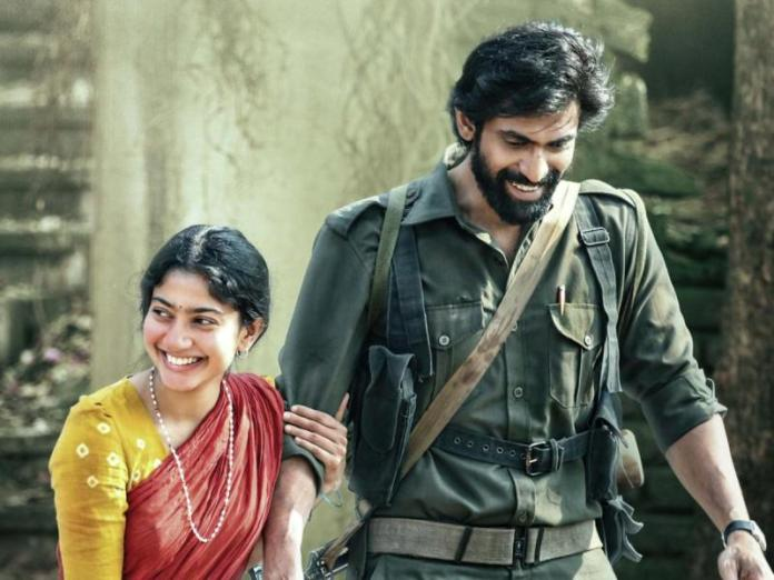 Sai Pallavi is in love with Rana