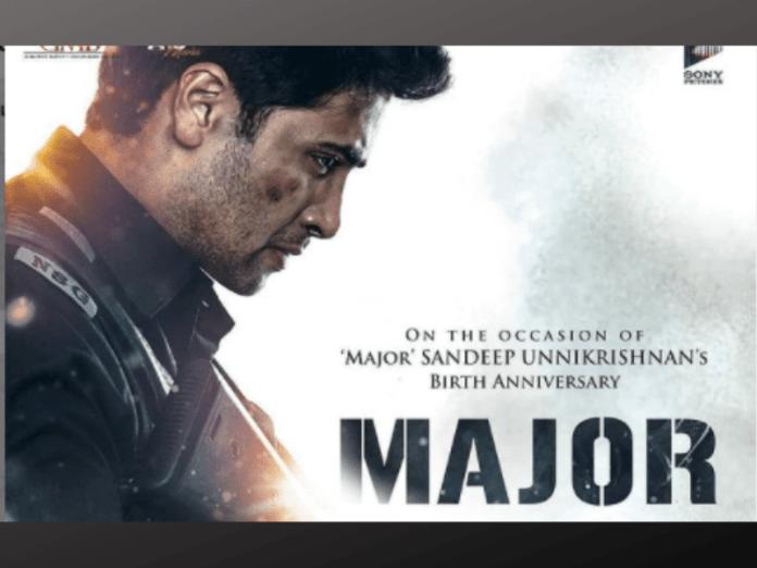 Teaser launch of Adivi Sesh starrer 'Major' postponed