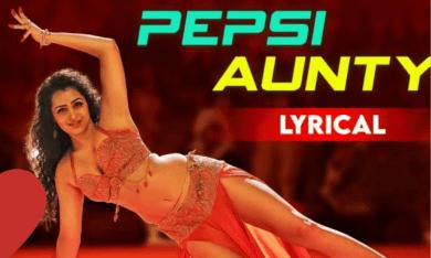 Seetimaarr: Pepsi Aunty Lyric Video Song from Gopichand's Movie is Trending Now.