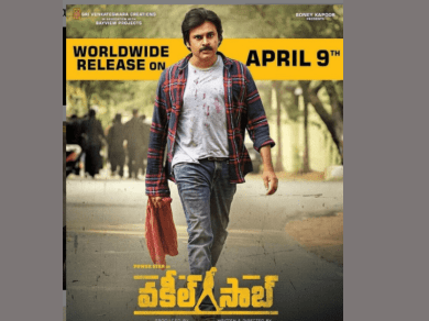 Pawan initially thought of this title for the film