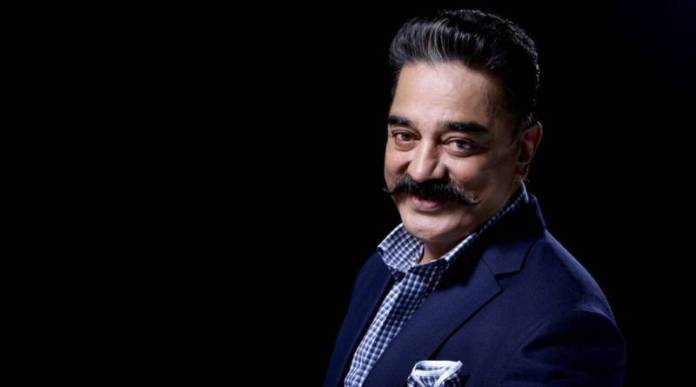 Kamal Hassan About Her Daughter Relationship