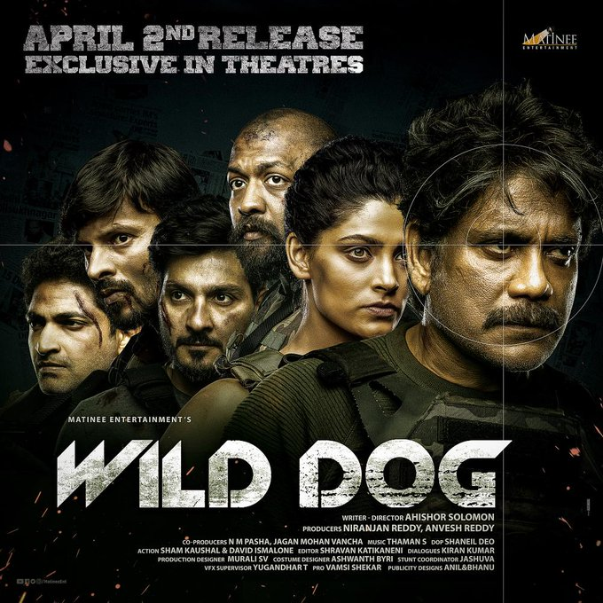Nagarjuna  Wild Dog movie to get Release in the theatres