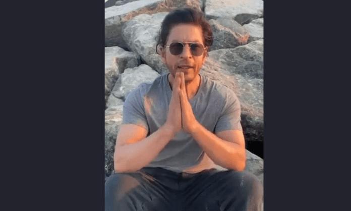SRK apologises to KKR fans for MI defeat
