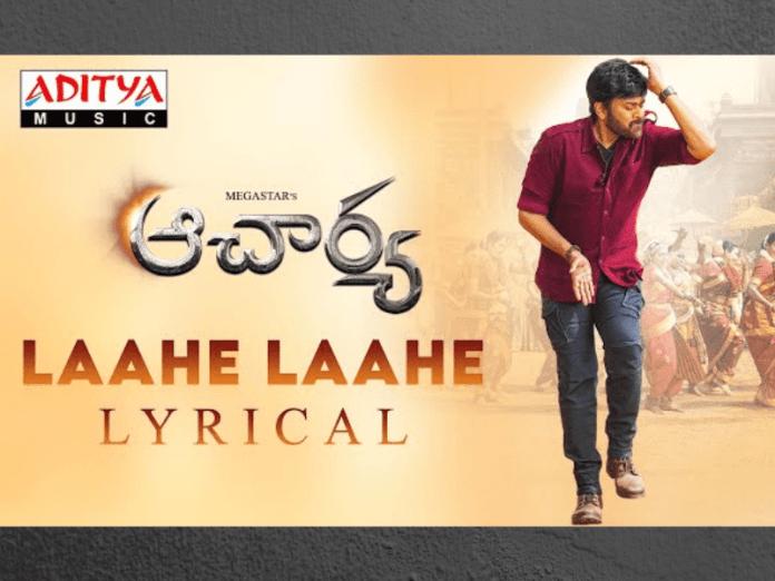 'Laahe Laahe' from Acharya