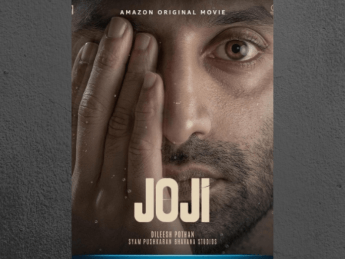 Why 'Macbeth' inspired Fahadh Faasil's new Malayalam film 'Joji'