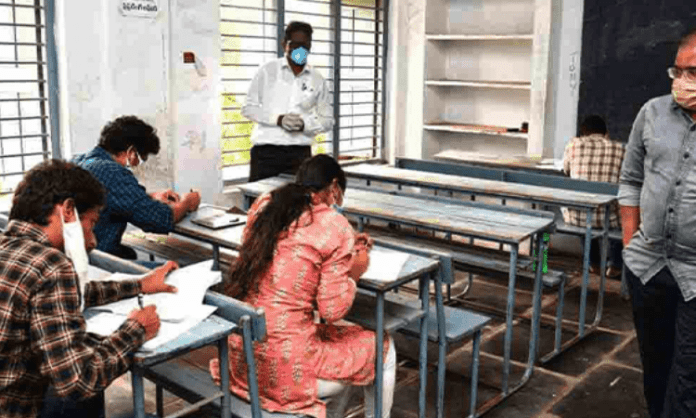 Combined Geo-Scientist (Main) Examination-2021 results announced