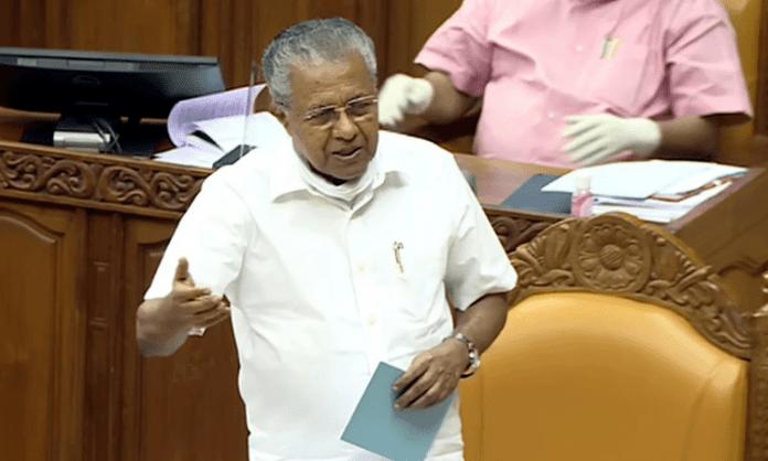 Pinarayi Vijayan is shielding Minister Sivankutty: BJP