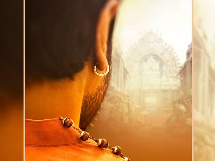 Ram Charan as Siddha