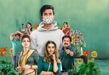 Ek Mini Katha Review