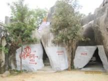 induru temple 4