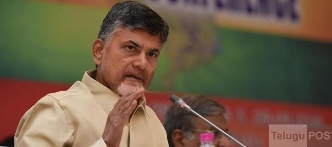 Vijayawada: Andhra Pradesh Chief Minister N Chandrababu Naidu