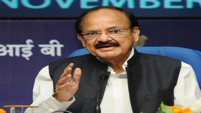 New Delhi: Union Minister for Urban Development, Housing and Urban Poverty Alleviation and Information and Broadcasting M Venkaiah Naidu