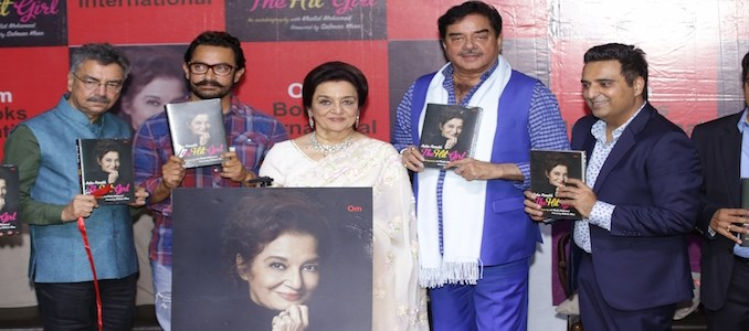 New Delhi: Actors Aamir Khan and Shatrughan Sinha during a programne organised to unveil Asha Parekh's book, 'The Hit Girl' in New Delhi, on April 30, 2017.