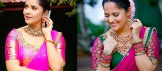 Anasuya bharadwaj Telugu Cinema News