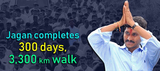 Y S Jagan completes 300 days in Padayatra cover 3300 Kms