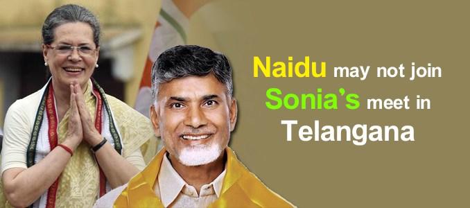 Chandrababu Naidu Sonia Gandhi in Telangana election campaign