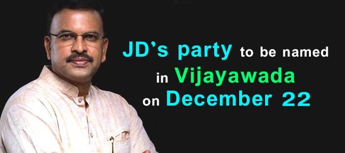 CBI J D Lakshminarayana Telugu News
