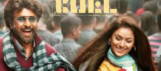 Petta review telugu post telugu news