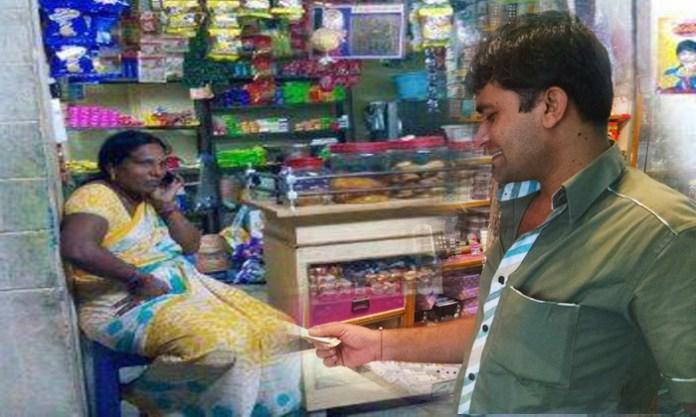 Image result for కిరాణా షాప్ లో ఎదురైన ఫన్నీ సంఘటన