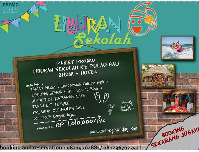 Paket Liburan Sekolah ke Bali Juni 2015