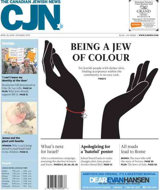 Cover of the Canadian Jewish News, April 25, 2019