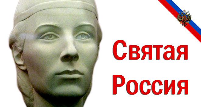 Српска принцеза Ана Глинскаја-Јакшић је заслужна за стварање Руске Империје!