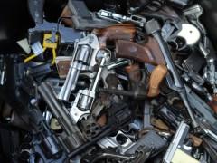 Syarat Memiliki Senjata Api Di Malaysia