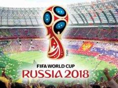 Jadual Pusingan Kalah Mati Piala Dunia 2018