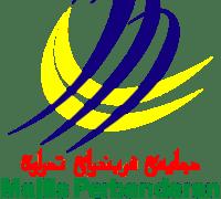 Latar Belakang Majlis Perbandaran Temerloh