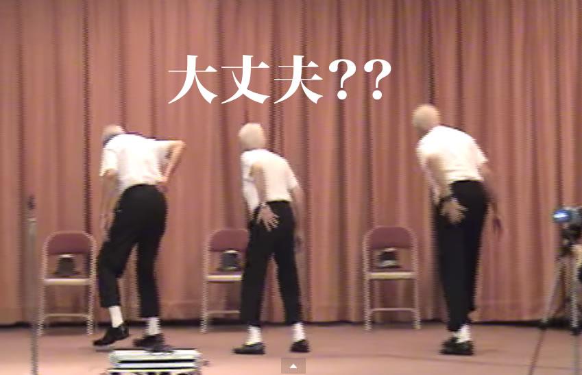 Billie Jean Dancing Senior Citizens   YouTube