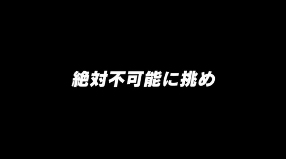 『ミッション:インポッシブル/ローグ・ネイション』リアル・スタント編(60秒)   YouTube
