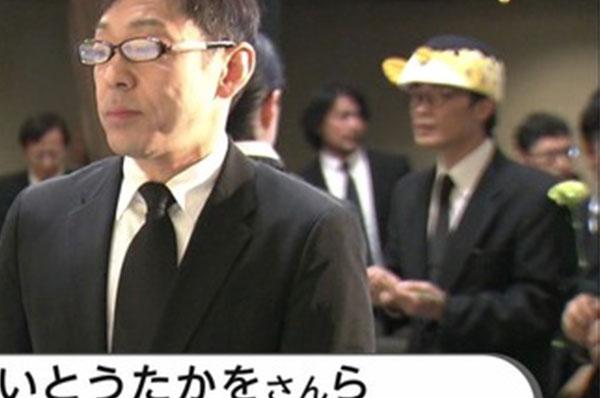 03-水木しげるさんのお別れ会に出席したさかなクン。ニュースの画面に少しだけ映ったその驚きの姿に注目!!