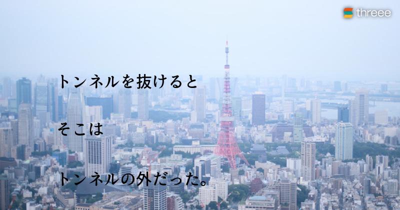 answer_1281