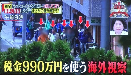画像 税金990万円を使って海外視察で楽しみまくった香川県議たちが大炎上